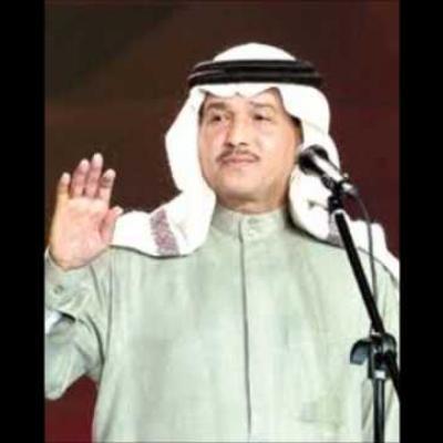 Embedded thumbnail for محمد عبده - عريسنا يابدر بادي