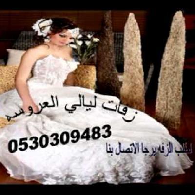 Embedded thumbnail for راشد الماجد - ليلة وفيها شمس