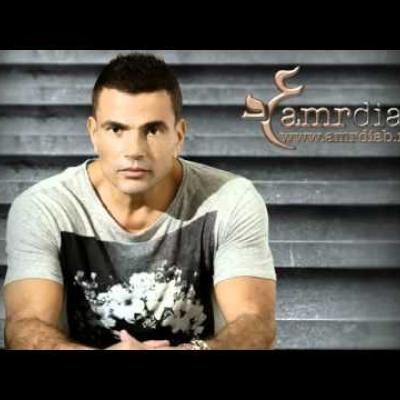 Embedded thumbnail for عمرو دياب - في حاجة فيك