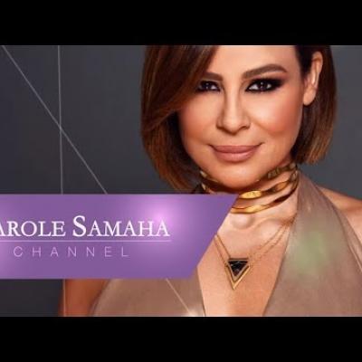 Embedded thumbnail for كارول سماحة - ان شالله