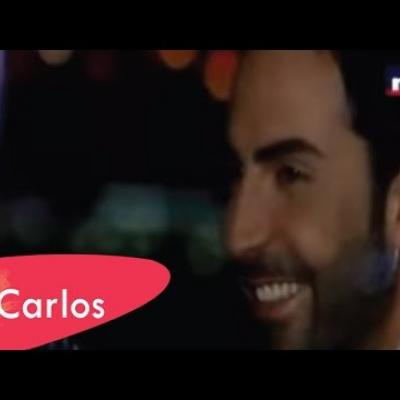Embedded thumbnail for كارلوس عازار - حلو الغرام
