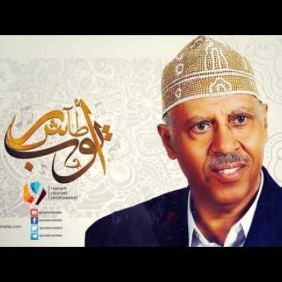 Embedded thumbnail for ايوب طارش - زفة العروس