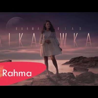 Embedded thumbnail for رحمة رياض - الكوكب