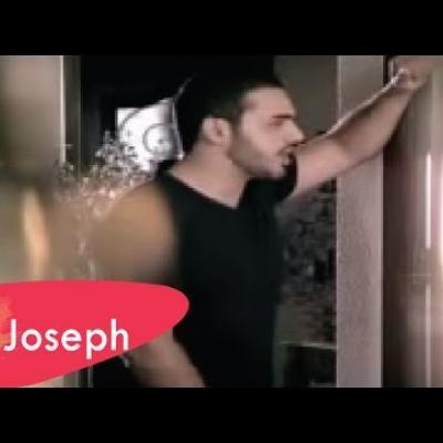 Embedded thumbnail for جوزيف عطية - يا كل الدني