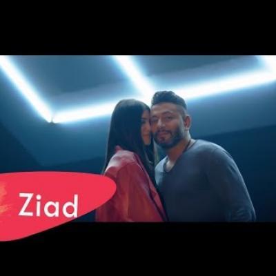 Embedded thumbnail for زياد برجي - لعيونك الحلوين