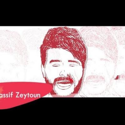 Embedded thumbnail for ناصيف زيتون -  سلمي