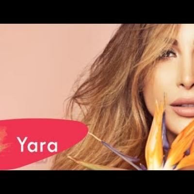 Embedded thumbnail for يارا - معزبني الهوا