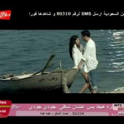 Embedded thumbnail for حسام حبيب - لسه