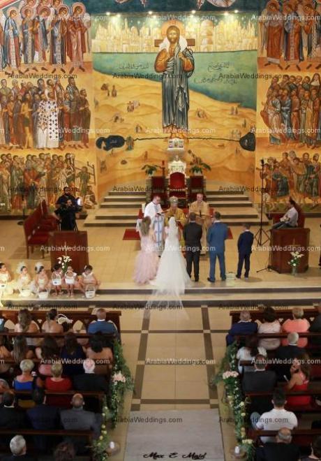 Majd and Max Wedding 49