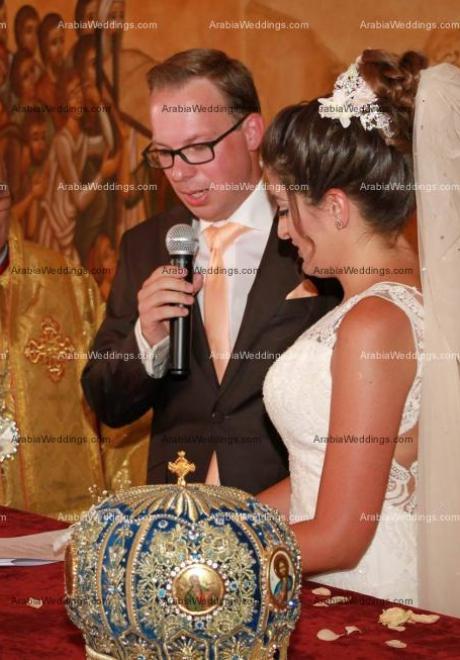 Majd and Max Wedding 47
