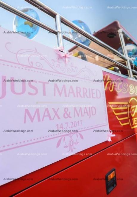 Majd and Max Wedding 33
