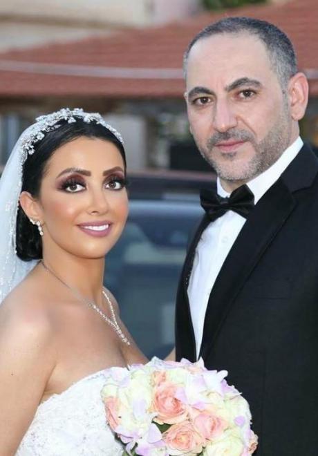 Diana and Walid's Wedding