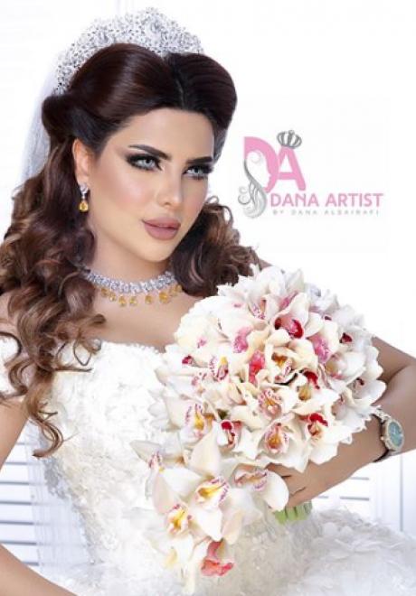 Dana Bridal Makeup 2