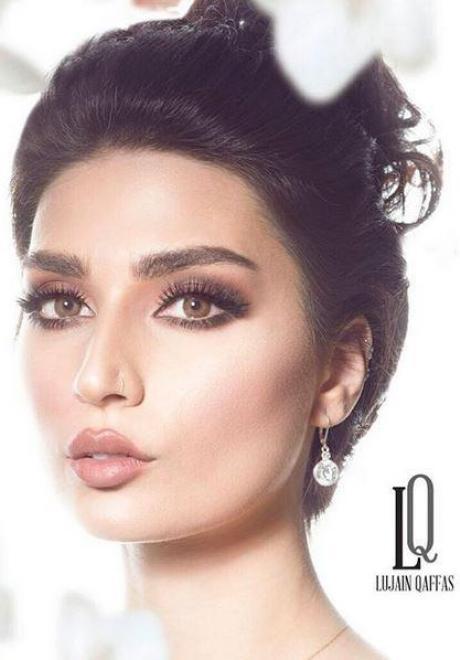 Lujain Qafas Makeup