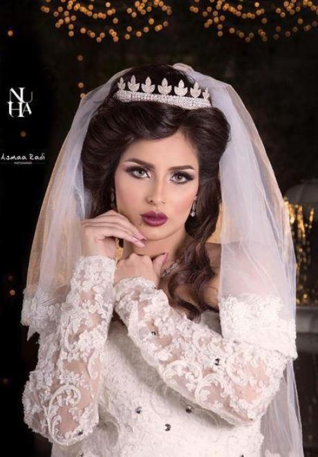 Noha Alhatem Makeup Look