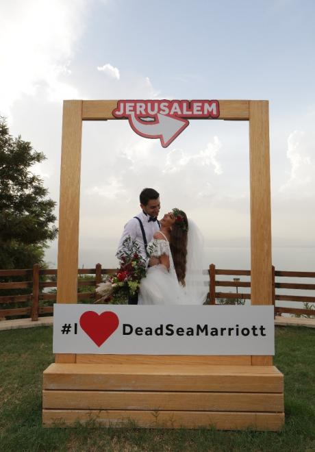 Mohammad and Dalia's Wedding At The Dead Sea