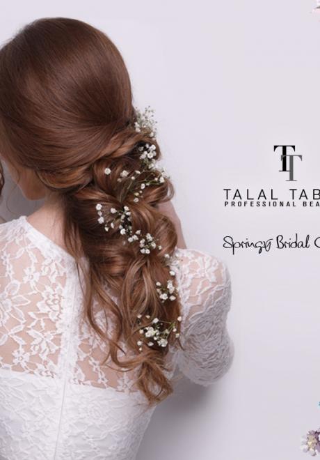 Talal Tabara Bridal Hairstyle 12