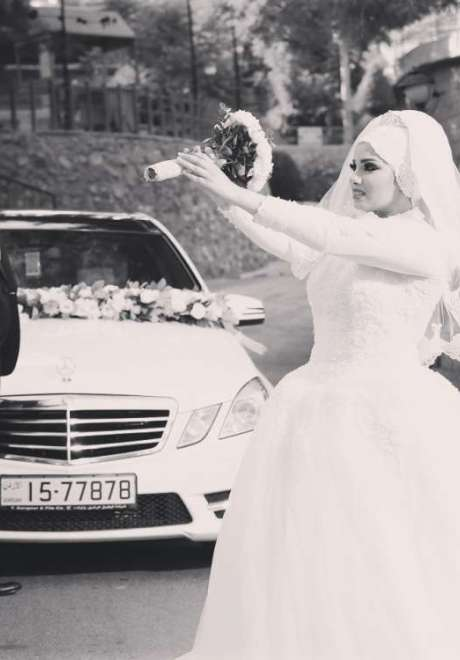 Suha Abu Ghosh and Yousef Rabee's Wedding