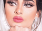 Bridal Makeup Looks By Saudi Makeup Artist Mona Al Nouman