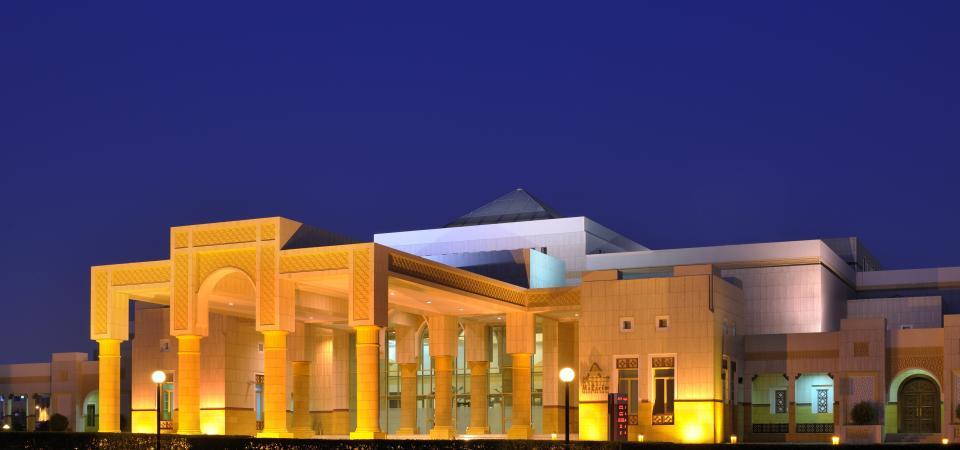 Riyadh Marriott Hotel 3
