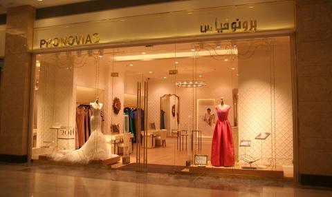 The Top Wedding Dress Shops in Abu Dhabi