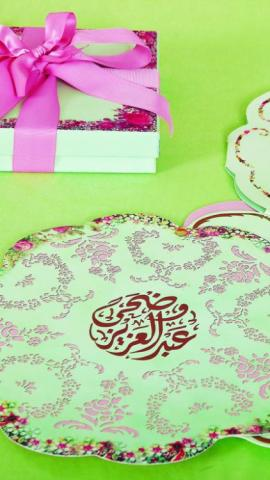 Top 5 Wedding Invitation Shops in Muscat