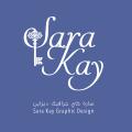 Sara Kay Logo