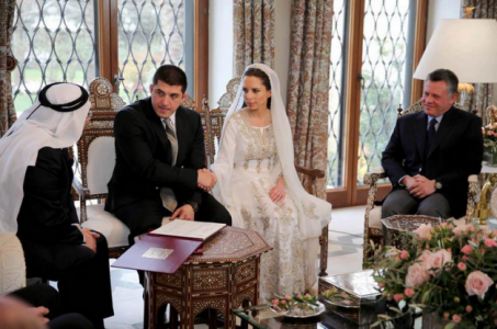 Princess Iman bint Al Hussein Got Married on Friday