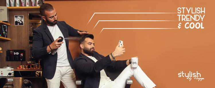 The Best Barbershops in Lebanon