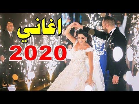 The Latest 2020 Arabic Wedding Songs