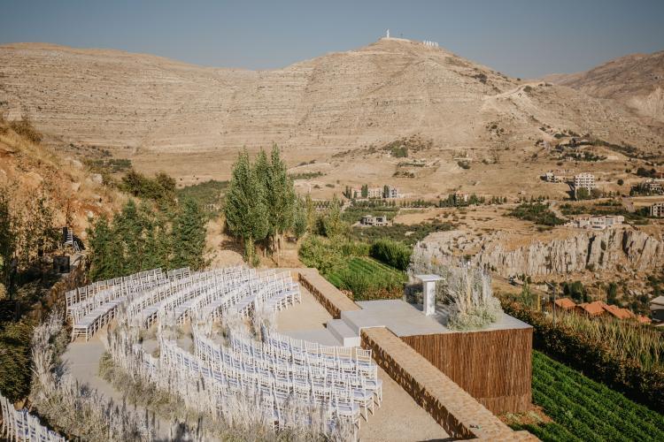 Lebanese Wedding - Sound Wave Wedding 1