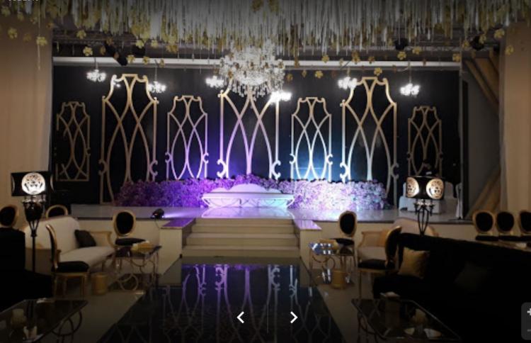 Aryam Banquet Hall