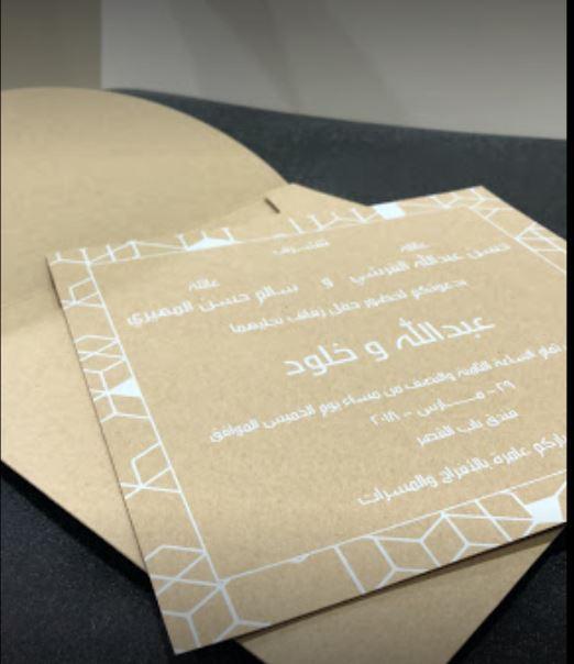 شركة أبوظبي للطباعة والنشر