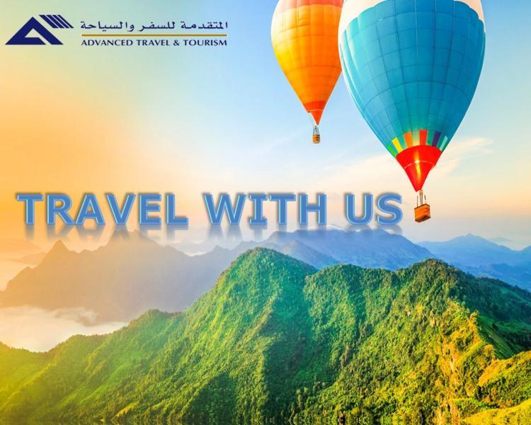 advanced travel & tourism abu dhabi