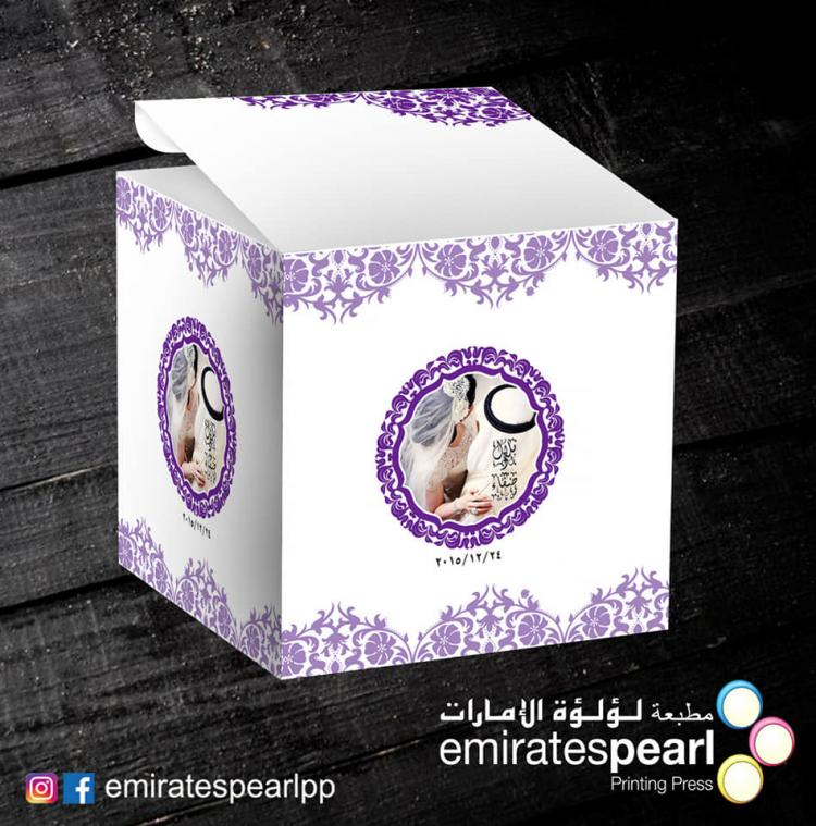 Emirates Pearl Printing Press - Abu Dhabi