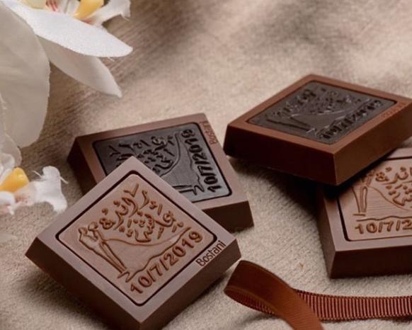 بستاني للشوكولاته والهدايا