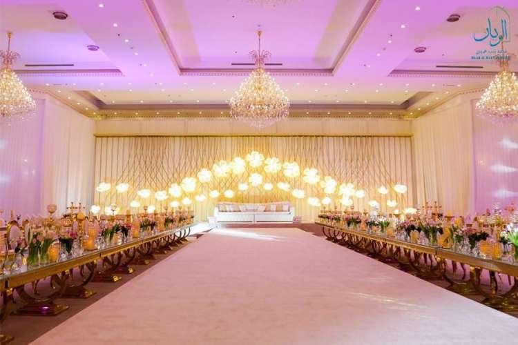 Baab Al Rayyan Wedding Hall
