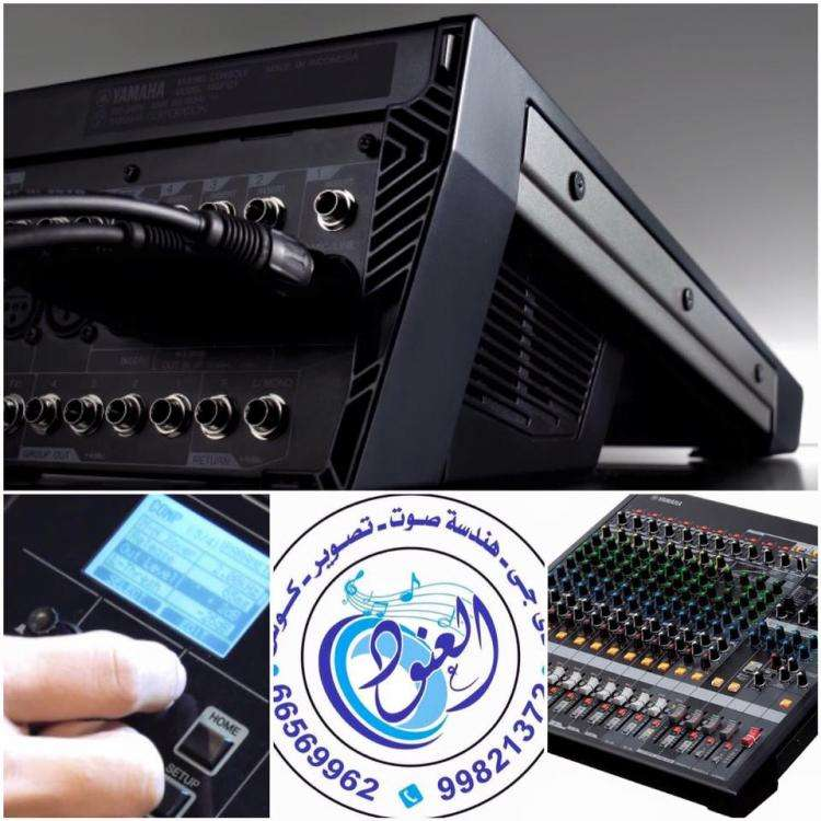 DJ Al Anoud