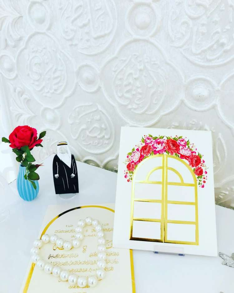 Al Shera Wedding Cards