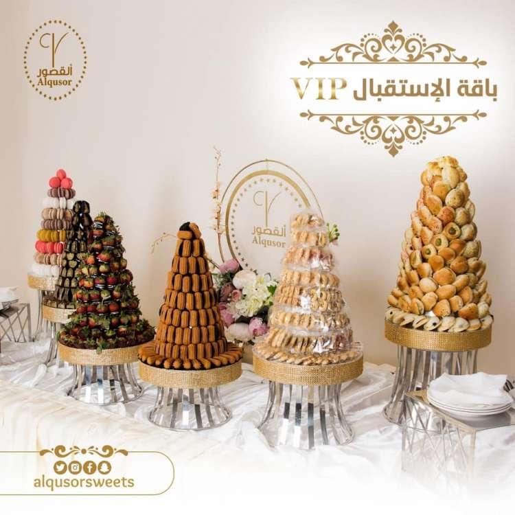 Al Qusor Sweets