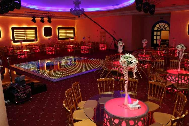 Al Alaly Wedding Hall