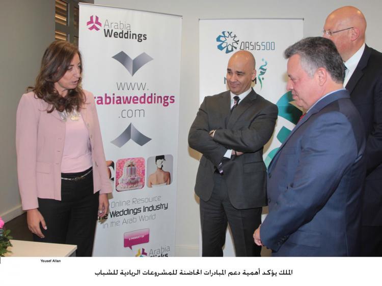 HM King Abdullah II Meets with Arabia Weddings Team