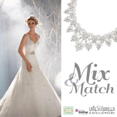 Arabia Weddings Collaborates with Kayali and The Wedding Shop in New Contest