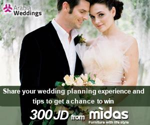 "New Contest for Married Couples on Arabia Weddings: ""Share Your Wedding Planning Experience"""