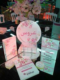 Jordan's Wedding Show Ends with Great Deals for Exhibitors