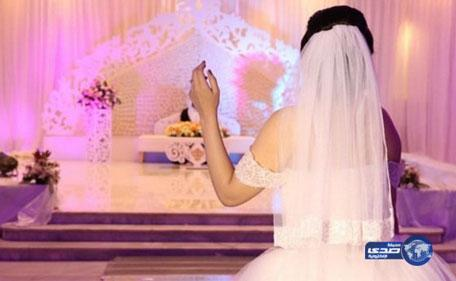 Saudi Groom Delays Wedding To Watch Football Match