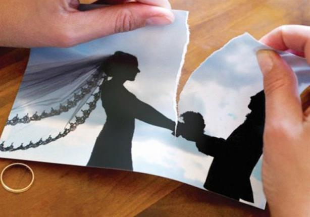 A Wedding Slideshow Results in Divorce