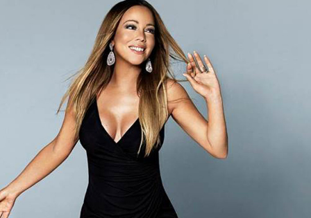 Mariah Carey Updates Fans On Wedding