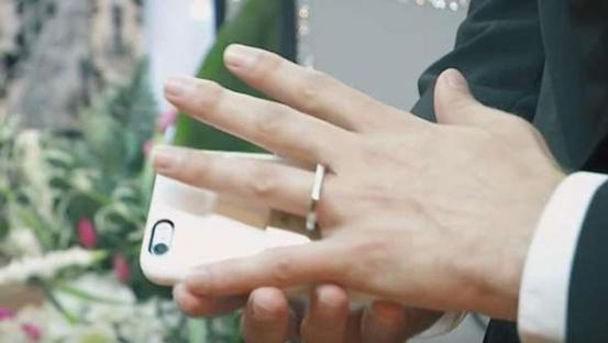 Man Marries His Cell Phone