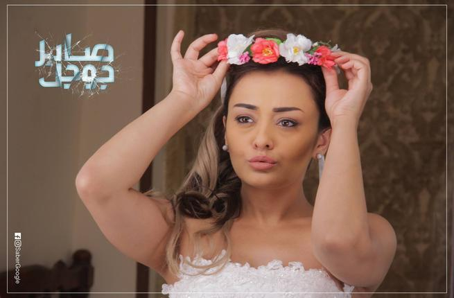 Randa Al Buhairy Loves Being Single